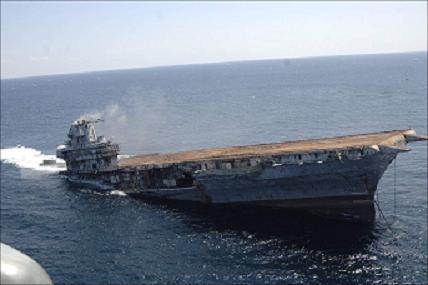 Sinking Carrier