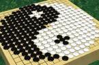 go-game-yin-yang[1]